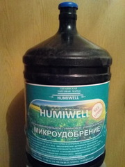 Органическое удобрение humiwell.